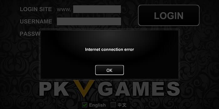 error koneksi di aplikasi